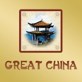 Great China Reston Online Ordering
