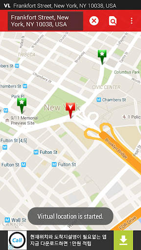 Virtual Location Fake GPS