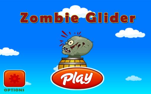 遊戲中殭屍在線