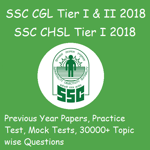 SSC - Staff Selection Commission Pro