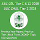 Download SSC - Staff Selection Commission Pro For PC Windows and Mac