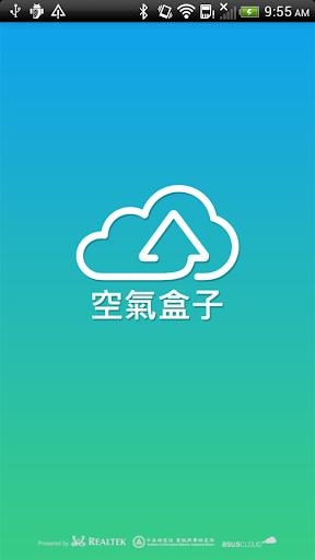 空氣盒子PM2.5