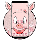 Download Pink Wiggles Pig Face Theme For PC Windows and Mac