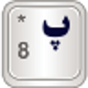 Persian for AnySoftKeyboard icon