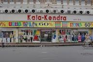 Kala - Kendra photo 2