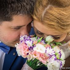 Wedding photographer Vladislav Groysman (studioelina). Photo of 11.09.2016