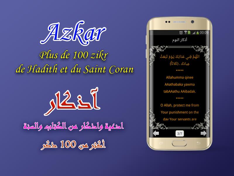 legjobb társkereső oldal Kuwait anime társkereső alkalmazás ingyenes