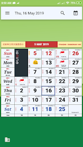 Monthly Calendar & Holiday 1.1.4