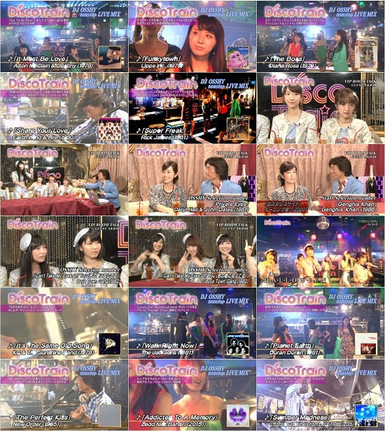 (TV-Variety)(720p) AKB48 – Disco Train 150906