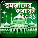 রমজানের ক্যালেন্ডার ২০২১    Ramadhan Calendar 2021 icon