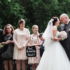 Hochzeitsfotograf Jan Breitmeier (bebright). Foto vom 17.11.2017