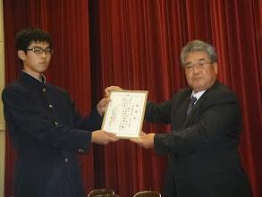 Photo: 12月 壱岐牛PR大使任命式 壱岐高校①