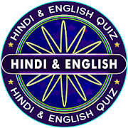English && Hindi : New KBC 2018 - 19