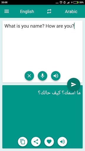 Arabic-English Translator 1.7.2 screenshots 1