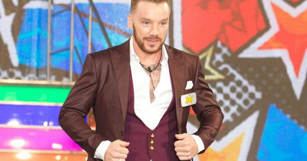 Jamie O'Hara was eyed up for Dancing on Ice