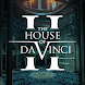The House of Da Vinci 2 Android