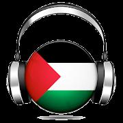 Palestine Radio - راديو فلسطين