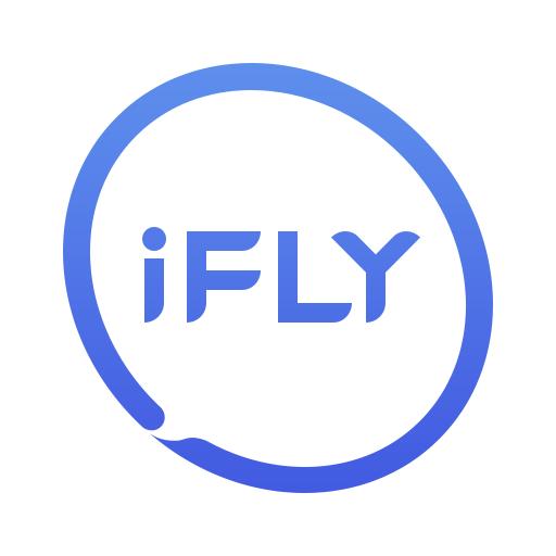 讯飞输入法 (app)