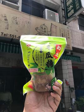「合泰行-飄香半世紀」冬瓜糖專賣店