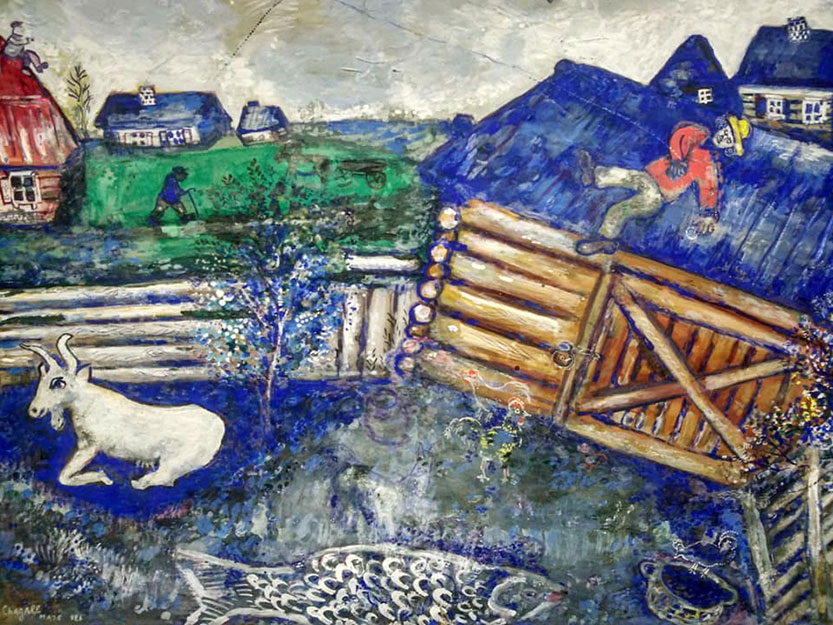 Марк Шагал. Бумажный змей.