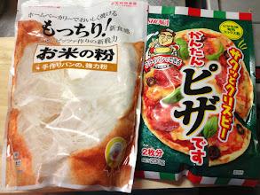 "Photo: left: Namisato brand ""Mocchiri! Shinshokkan Okome no kona"" (rice flour) **Note: I believe this contains gluten right: Showa brand ""Sakutto crispy kantan pizza desu"" (Easy crispy pizza crust mix)"