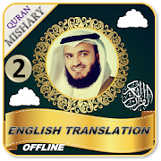 Quran English Translation Part 2 - Mishary Rashid
