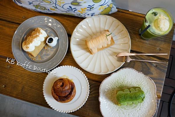 新竹下午茶│二訪 KB kaffe boutique 正韓服飾結合甜點咖啡廳!(文末讀者優惠)