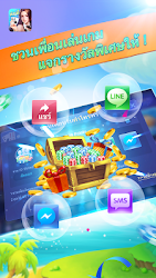 ดัมมี่ APK Download – Free Card GAME for Android 4