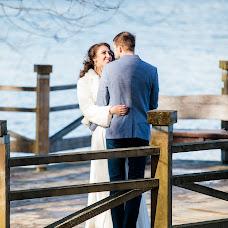 Wedding photographer Mikhail Levchenya (MywedVIP). Photo of 28.04.2017