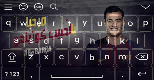 Coutinho FCB keyboard 2018 7.0 screenshots 2