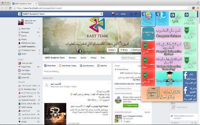 KASIT App - الجامعة الاردنية