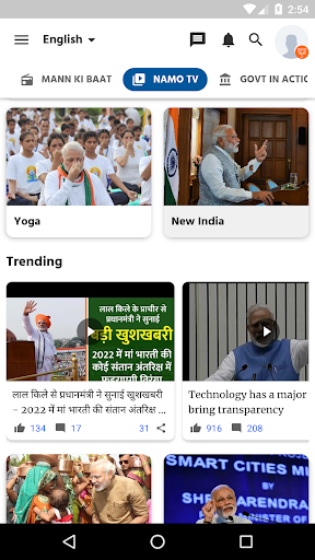 Narendra Modi – Apps on Google Play