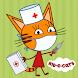 Kid-E-Cats:動物病院。 注射