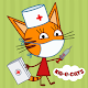 Kid-E-Cats: Hospital for animals. Injections APK