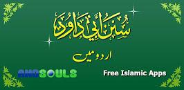 Download Sunan Abu Dawood Free APK latest version App by e