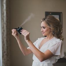 Wedding photographer Evgeniy Zemcov (Zemcov). Photo of 13.08.2017
