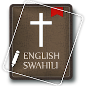 English Swahili Bible