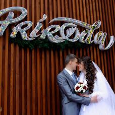 結婚式の写真家Maksim Malyy (mmaximall)。10.02.2017の写真