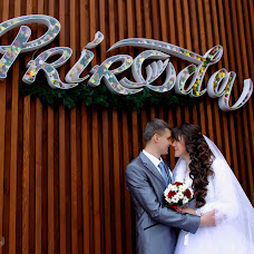 Fotógrafo de bodas Maksim Malyy (mmaximall). Foto del 10.02.2017
