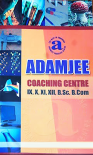 Adamjee English XII screenshot