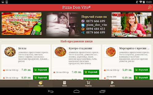 Pizza Don Vito- screenshot thumbnail