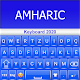 Amharic Keyboard 2020 for PC-Windows 7,8,10 and Mac