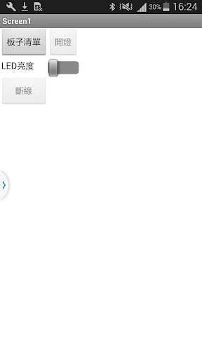 玩免費程式庫與試用程式APP|下載雲林SONG Arduino LED Demo app不用錢|硬是要APP