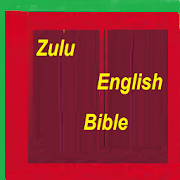 Zulu Bible English Bible Parallel
