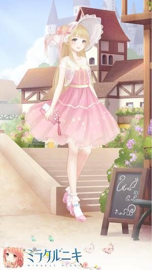 お出かけピンク色コーデ