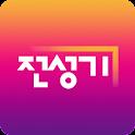전성기 - 50+ 멤버십, 헤이데이 매거진 icon