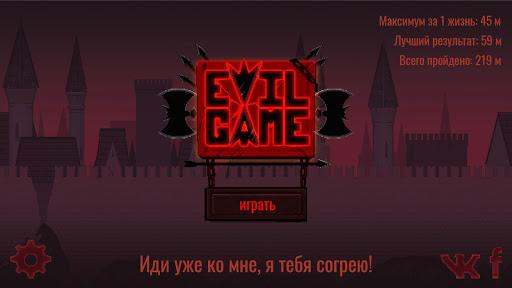 Evil Game - u0432u044bu0436u0438u0432u0430u043du0438u0435 u0432 u043fu043eu0434u0437u0435u043cu0435u043bu044cu0435 0.7.5 {cheat hack gameplay apk mod resources generator} 3