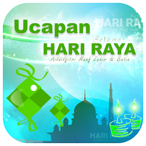 Raya on the App Store