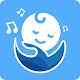 Baby Sleep Sound - White Noise for PC-Windows 7,8,10 and Mac