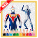 New Coloring Game of Ultraman Cosmos